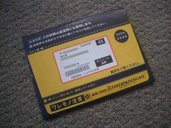 CIMG5965 コピー.JPG