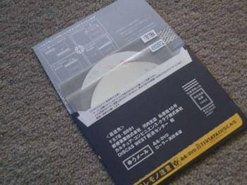 CIMG5968 コピー.JPG