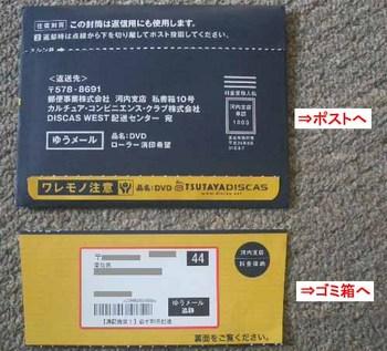 CIMG5971 コピー.JPG